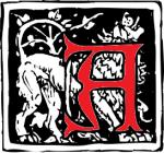Crane_letter_A_variant