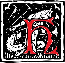 Crane_letter_H_variant